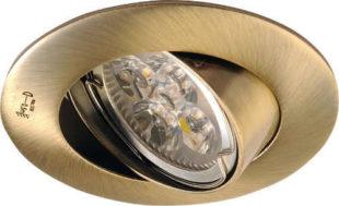 Bronzové výklopné podhledové svítidlo SAPHO LUTO