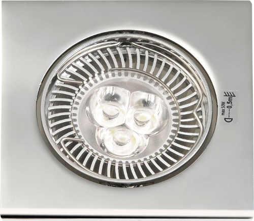 Podhledové LED světlo s možnosti výklopu