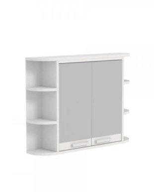 Moderní prostorná zrcadlová skříňka